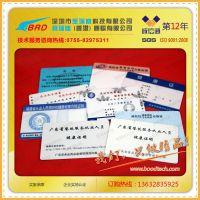 供应健康证卡 管理系统 健康证多少钱
