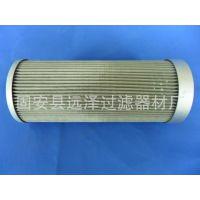 远泽供应钢厂HBX-250×5 HBX-250×10替代黎明滤芯 加油机滤芯