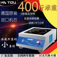 广东银科厨房设备有限公司台式平面3.5kw商用电磁炉煲汤炉