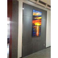 水泥板安装-安徽尚合板材(在线咨询)-滁州水泥板