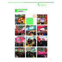 第五届安徽国际养老产业博览会