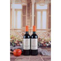 法国原瓶原装进口优质VCE伊恩之舞红葡萄酒13度半干红葡萄酒