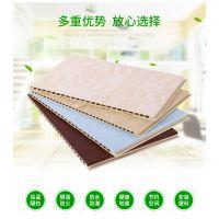 欧博润竹纤维集成墙板生产厂家批发代理