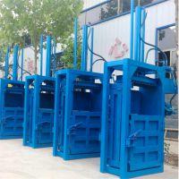 液压打包机 全自动小型废纸废铁皮秸秆金属100吨液压机 立式压块机