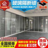 办公室玻璃隔断 带百叶隔断 办公高隔断 铝合金钢化玻璃 隔断墙厂家
