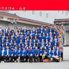 【北京冲洗集体照片】 集体照片冲洗 一条龙服务