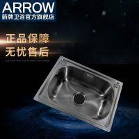 箭牌卫浴ARROW官方旗舰店正品工程家装龙头不锈钢厨房水槽AGP603B