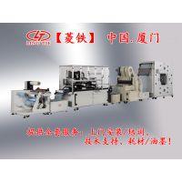 菱铁 LTA-6080 服装热转印唛头、鞋标全自动丝印机