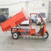 热销小区封闭式垃圾清运车 多功能电动挂桶垃圾环卫车 各种型号