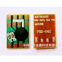 厂家直销USB转PSB绑定芯片及COB模板,一手货源。