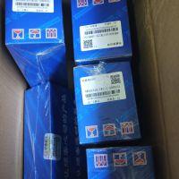 供应北京华德DR10-1-30B型先导式减压阀