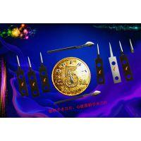 加工订做:精密小刀片、小刀片厂家、手术刀片生产厂家