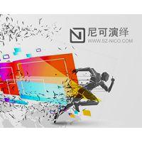 深圳市尼可演绎设计公司尼可演绎为客户提供PPT策划、企业宣传PPT、公司介绍PPT、发布会PPT、项