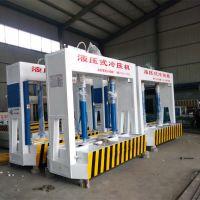 厂家定做木工50t冷压机做门专用压机设备压力尺寸均可定做