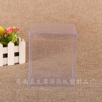 厂家定做pp包装盒 透明塑料包装盒 PP塑料透明盒特价批发