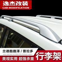 专用于普拉多霸道行李架 丰田兰德酷路泽改装高配车顶架越野配件
