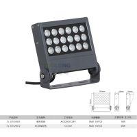 拓龙照明OTG1801 新款方形led投光灯明纬电源防水工程照明18W36W射灯