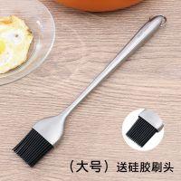 硅胶油刷子厨房烙饼家用耐高温304不锈钢不掉毛平底锅食用烧烤刷