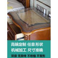pvc桌垫软玻璃胶垫水晶板透明桌布防水防烫防油免洗书桌餐桌垫厚