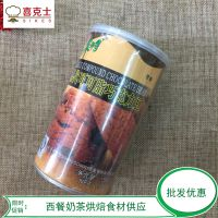 王子拉茶专用原料朱师傅代可可脂黑巧克力豆150G 烘焙原料 批发