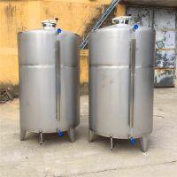 粮食酿酒设备 葡萄酒啤酒密封桶定制批发 储存罐
