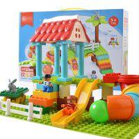 新款儿童拼搭积木玩具 卡通欢乐游乐场益智组装轨道滑梯厂家批发