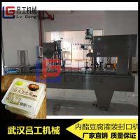 全自动东北老豆腐包装封盒机 火锅冻豆腐包装封口机