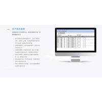金蝶KIS旗舰版V6.0***新版-成长型企业专属ERP系统财务业务一体化的解决方案