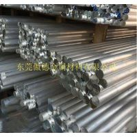 批发铝棒 2A12-T4铝棒厂家 铝棒化学成份