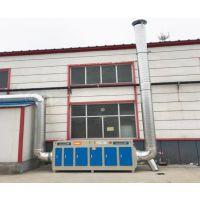 uv光氧催化废气处理设备 光解除臭机环保设备 工作原理湫鸿环保