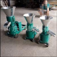 畜牧养殖专用多功能饲料颗粒机 豆粕玉米饲料颗粒成型机