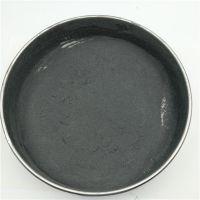 供应四川高纯材料4N硒粉60目99.99%硒粉