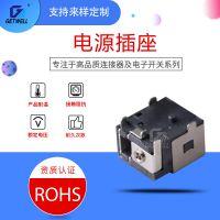 北京平板电脑电源插座厂家 生产全铜耐温材质电源插座东莞泰威