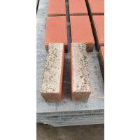 山东瑞耐PC水泥砖,透水砖,生产直销,欢迎咨询