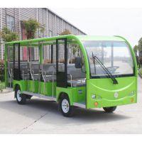 工厂直销 电动23座观光游览车