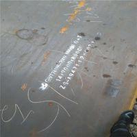 矿山机械用nm500耐磨钢板-亿锦天泽-四平耐磨板