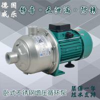 不锈钢太阳能循环泵进口威乐MHI205-220V/380V上海供应