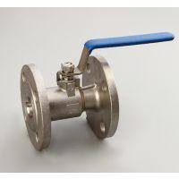 不锈钢一体式高温法兰球阀,防盗球阀,气动高压对焊球阀,电动法兰固定球阀
