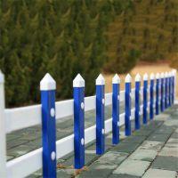 PVC花园护栏 城市道路围栏 园艺绿化带栏杆