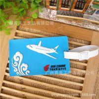 航空公司定制实用广告礼品 环保PVC软胶行李牌 旅客登机牌订做