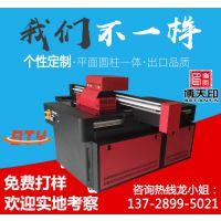彩绘亚克力钥匙扣uv喷墨印刷机加工厂家店面6090小平板打印机6595