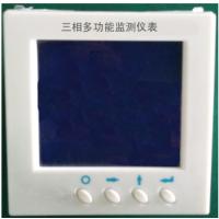 西安厂家DD502/DD301多功能能耗监测仪表报价