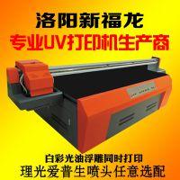 彩印机 万能平板彩印机 kt板印花机