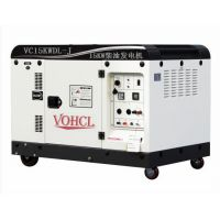 静音移动式15KW单三相柴油发电机