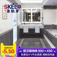 圣凯罗瓷砖 厨房卫生间瓷砖黑白格300*450墙砖瓷片防滑地砖地板砖
