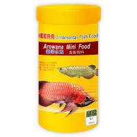 龙鱼饲料 银龙鱼饲料专用金龙鱼饲料专用鱼食增色增艳红龙鱼粮