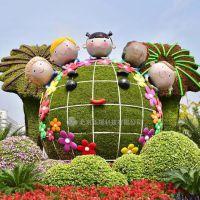 绿雕 仿真雕塑 立体花坛 景观雕塑 金属骨架草雕 市政工程项目合作HJHT158 大型花雕