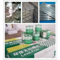 求厦门废锡回收,厦门Ag3.0锡条回收,波峰焊锡渣回收价格