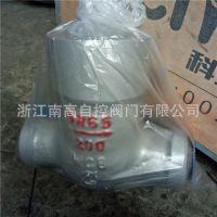高压焊接止回阀 H61Y-200 DN250 浙江南高阀门厂家 焊接止回阀