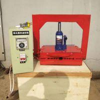 止水带接头机A橡胶止水带热熔机A操作简单、可多次使用